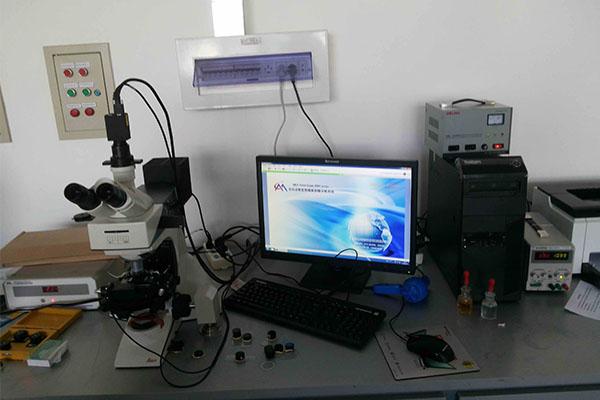 内蒙古科技大学
