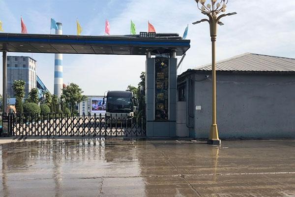 河南鑫磊能源有限公司