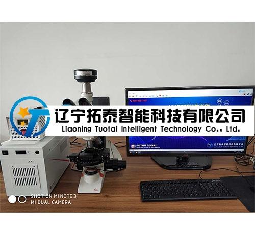 山西PETRO 200AI煤焦岩相分析系统(自动检测级)