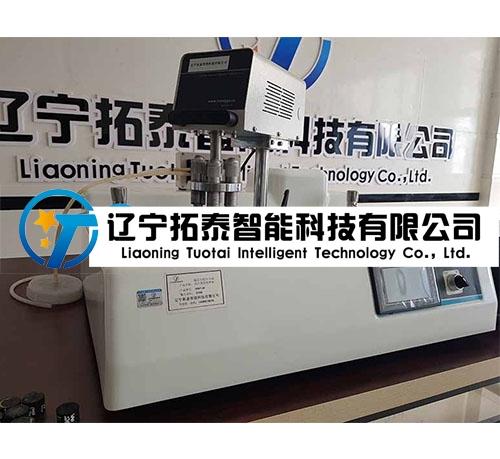 GP-01全自动光片表面处理机