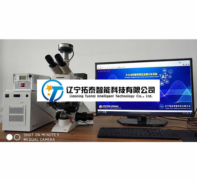 四川PETRO 200AI煤焦岩相分析系统(自动检测级)