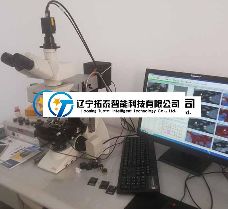 PETRO 100AI智能煤岩测试系统(人工修图级)