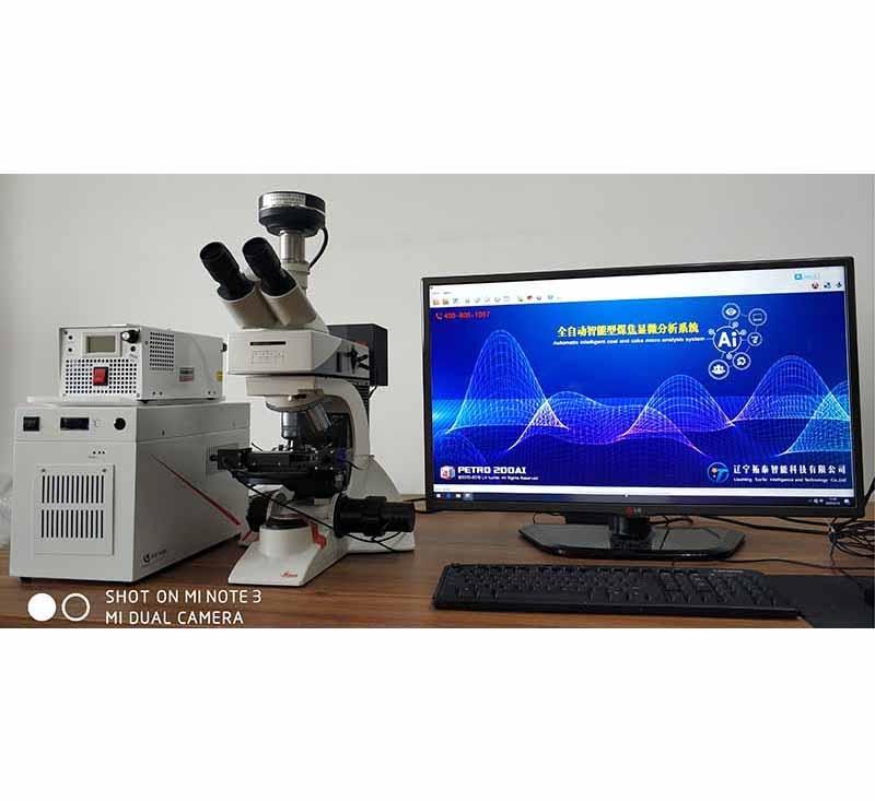 PETRO 200AI煤焦岩相分析系统(自动检测级)